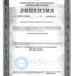 Лицензия Дента-Профит